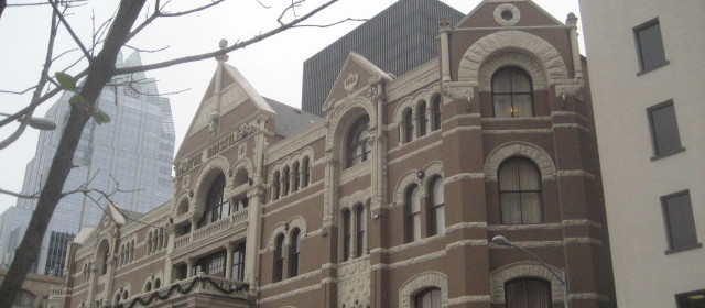 A Ghost Story, the Driskill Hotel